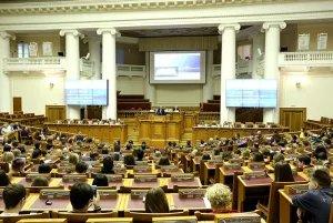 Вопросы истории парламентаризма обсуждают в Таврическом дворце