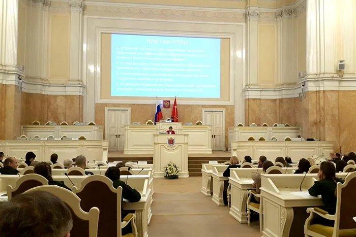 В Санкт-Петербурге прошла научно-практическая конференция «Конституционное право на благоприятную окружающую среду: проблемы правового регулирования»