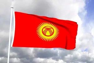 Исхак Пирматов избран председателем Комитета Жогорку Кенеша Кыргызской Республики по международным делам, обороне и безопасности