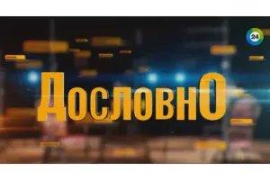 Сергей Антуфьев рассказал телеканалу «Мир» о планах работы МПА СНГ на 2018 год