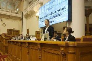 Деловая игра «Заседание II Государственной думы об отмене военно-полевых судов (1907 г.)» прошла в Таврическом дворце