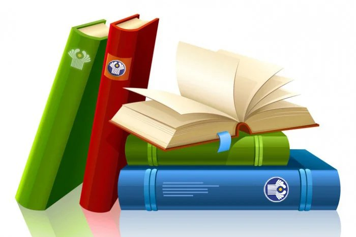 Подготовлен очередной сборник информационно-аналитических материалов о развитии и деятельности Содружества Независимых Государств в 2017 году