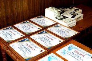 В Республике Молдова прошла церемония подведения итогов конкурса сочинений «Зачем идти на выборы» среди учеников 11-x классов лицеев муниципии Бэлць