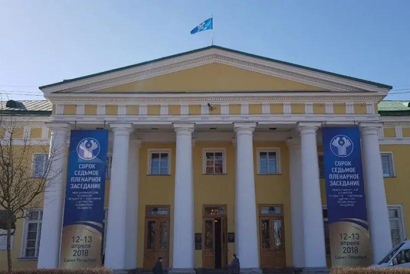 Весенняя сессия МПА СНГ начала свою работу в Таврическом дворце