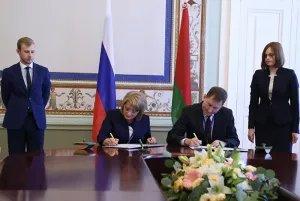 Подписана Программа сотрудничества между Министерством культуры Российской Федерации и Министерством культуры Республики Беларусь на 2018–2021 годы