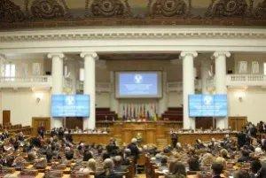 Состоялось сорок седьмое пленарное заседание МПА СНГ
