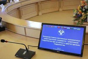 Заседание Совета постоянных полномочных представителей государств – участников Содружества при уставных и других органах Содружества прошло в Минске