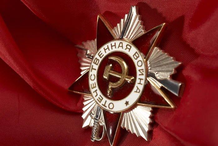Международный форум Победителей «Великая Победа, добытая единством…» завершился в Брянске