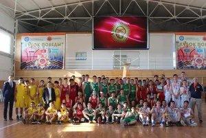 В Бишкеке наградили победителей шестого международного турнира по баскетболу среди юношей