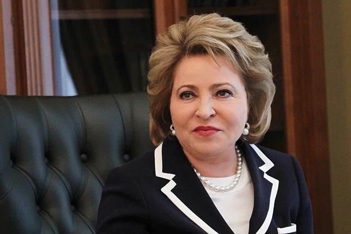 Поздравление Председателя Совета МПА СНГ Валентины Матвиенко с Международным днем парламентаризма