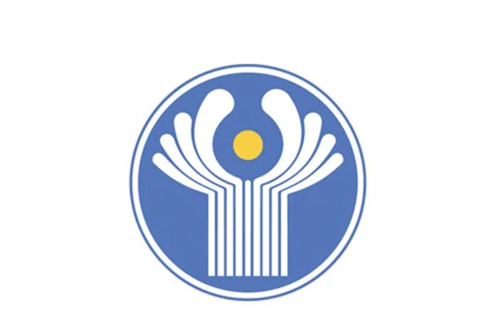 В Москве прошло очередное заседание Комиссии по экономическим вопросам при Экономическом совете СНГ