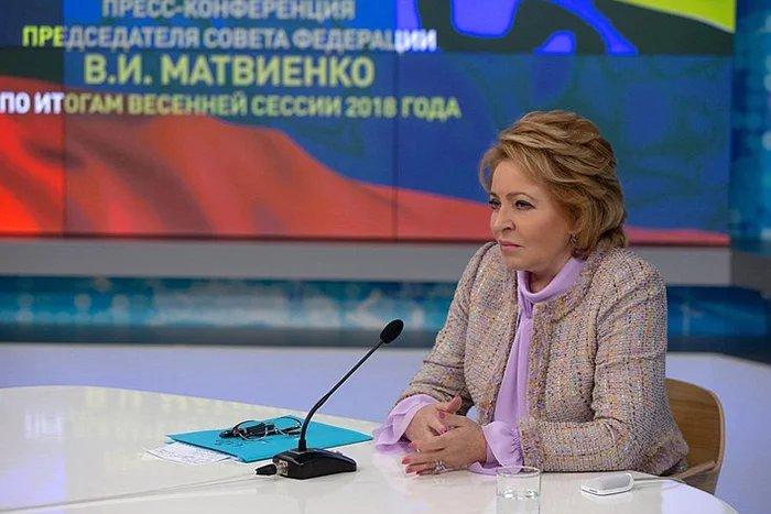Валентина Матвиенко: Второй Евразийский женский форум будет еще более масштабным и представительным, чем первый
