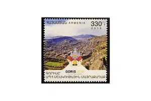 В Ереване погасили почтовую марку «Горис — культурная столица СНГ»