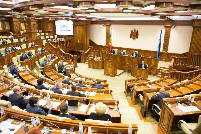 Определена дата проведения выборов в Парламент Республики Молдова