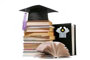 Развитие образовательных систем стран Содружества обсудят в Бишкеке