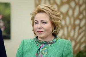 Валентина Матвиенко рассказала о подготовке ко второму Евразийскому женскому форуму