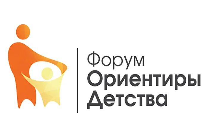 Всероссийский форум работников дошкольного образования собрал воспитателей из государств СНГ