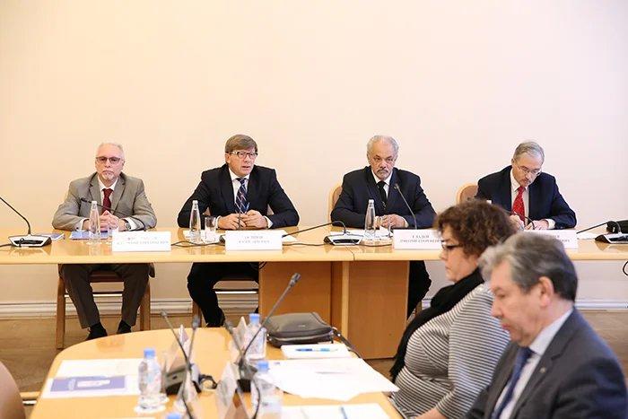 В Таврическом дворце прошла конференция, посвященная Международному дню демократии