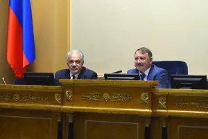 Тринадцатый слет общественных организаций и политических партий региона прошел в Ленинградской области