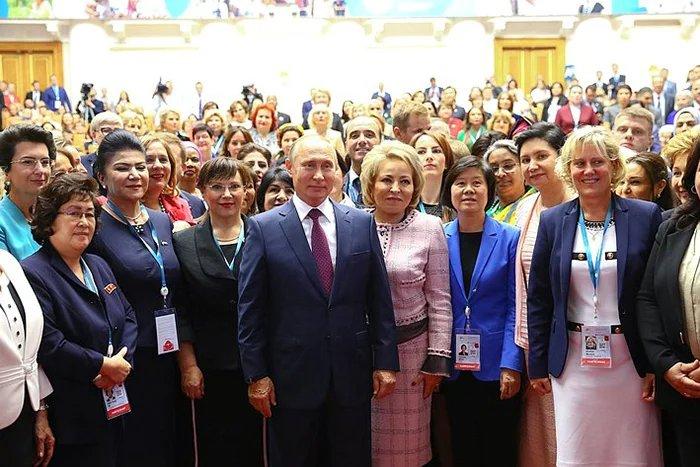 Второй Евразийский женский форум. Первый день основной программы форума