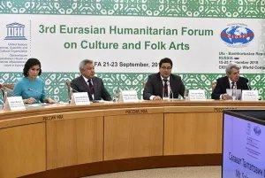 Асхат Нускабай принял участие в III Евразийском гуманитарном форуме по вопросам культуры и народного творчества