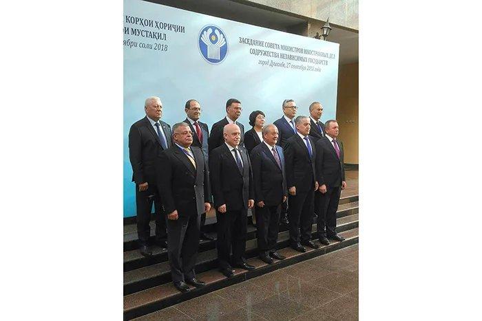 В Душанбе прошло заседание Совета министров иностранных дел СНГ