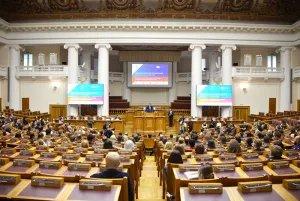 В Таврическом дворце вручили дипломы слушателям президентской программы подготовки управленческих кадров
