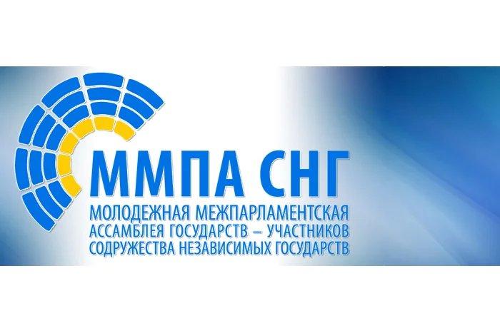 Парламентарии ММПА СНГ встретятся в Астане
