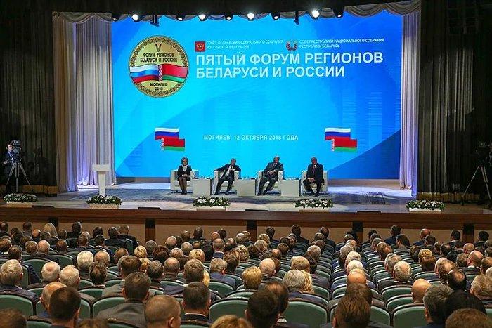Валентина Матвиенко выступила на пленарном заседании пятого Форума регионов Беларуси и России
