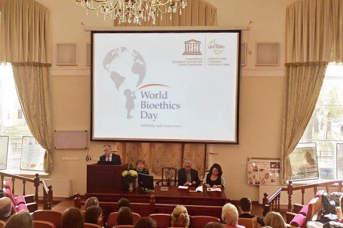 Конференция, посвященная Всемирному дню биоэтики, прошла в Санкт-Петербурге