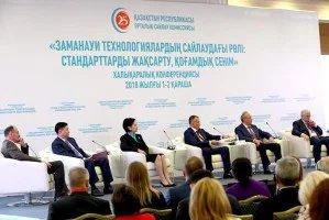 Роль современных технологий на выборах обсуждают в Республике Казахстан