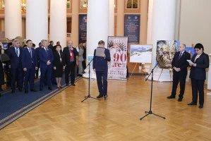 Выставка, посвященная 90-летию Чингиза Айтматова, открылась в Таврическом дворце