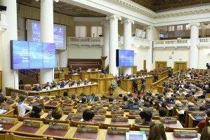 Проблемы соблюдения международного гуманитарного права и обеспечения мира и безопасности обсудили в Таврическом дворце