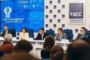 В Москве встретились представители молодежных организаций СНГ