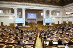 Полномочным представителям парламентов государств — участников МПА СНГ вручили награды