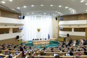 Совету Федерации Федерального Собрания Российской Федерации исполнилось 25 лет