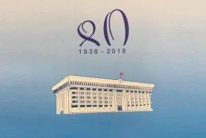 МПА СНГ поздравила  Жогорку Кенеш Кыргызской Республики с 80-летием