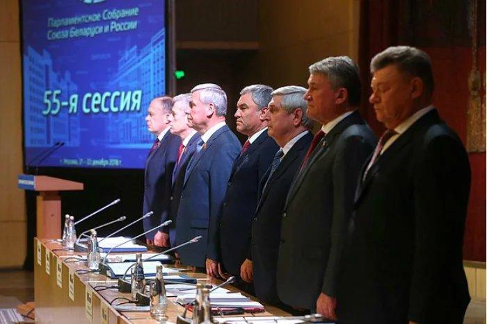 55-я сессия Парламентского Собрания Союза Беларуси и России проходит в Москве