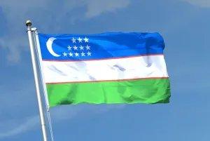 В Республике Узбекистан отмечают День Конституции