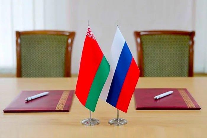 Определены даты проведения VI Форума регионов Беларуси и России