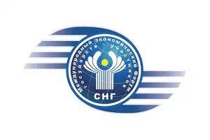 В Москве пройдет Международный экономический форум государств — участников СНГ
