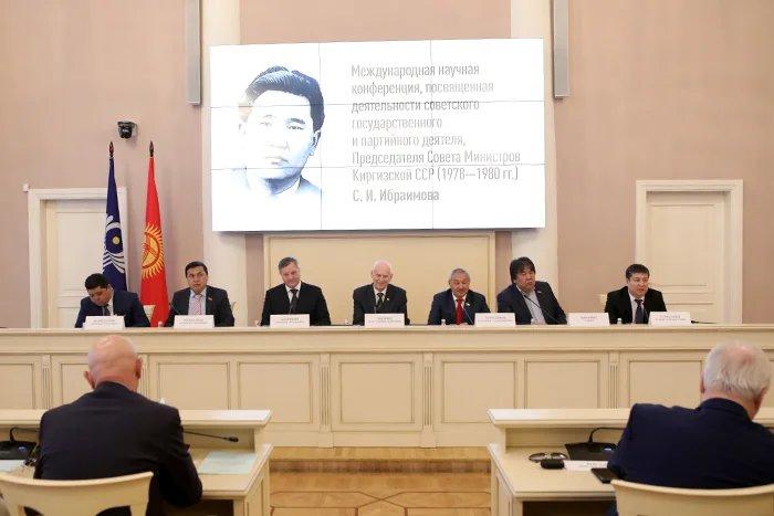 В Таврическом дворце прошла конференция, посвященная деятельности выдающегося политика Киргизской ССР Султана Ибраимова