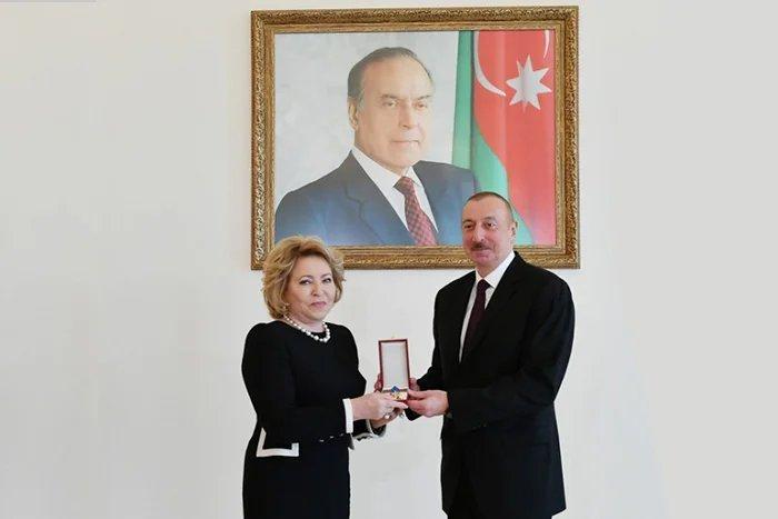 Ильхам Алиев вручил Валентине Матвиенко орден Азербайджанской Республики «Дружба»