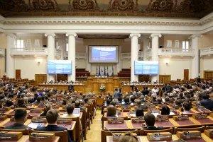 В Таврическом дворце прошла Конференция по противодействию международному терроризму