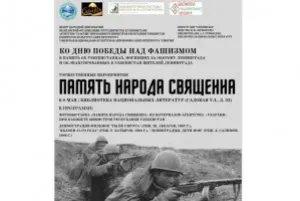 В Санкт-Петербурге пройдет фотовыставка, посвященная узбекистанцам, защищавшим Ленинград в годы войны
