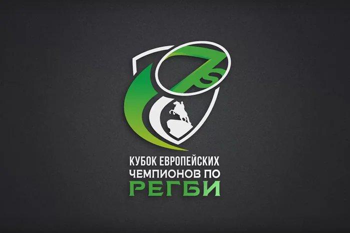 Спортсмены из Республики Молдова примут участие в турнире по регби, который пройдет в Санкт-Петербурге