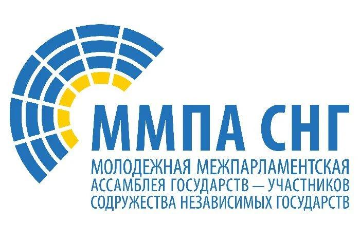 30-31 мая в Казани пройдет выездная сессия Молодежной межпарламентской ассамблеи государств – участников СНГ