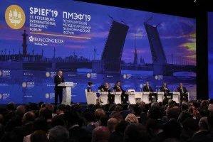 Делегация МПА СНГ принимает участие в XXIII Петербургском международном экономическом форуме