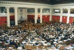 Первый Петербургский международный экономический форум начал свою работу 22 года назад