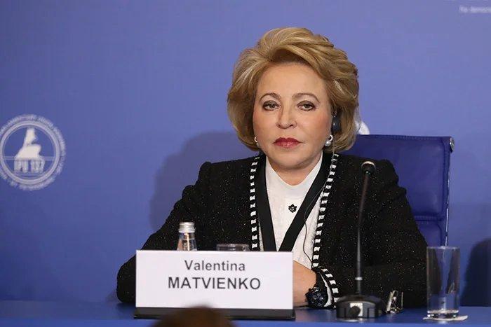 Поздравление Председателя Совета МПА СНГ с Международным днем парламентаризма